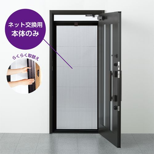 川口技研 アルキング網戸ネット交換用本体 AK-19本体のみ