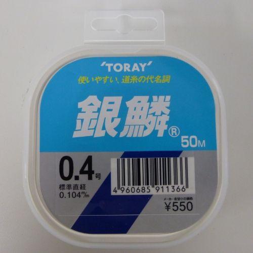 【クリックで詳細表示】東レインターナショナル(株)銀鱗 50m 0.4号