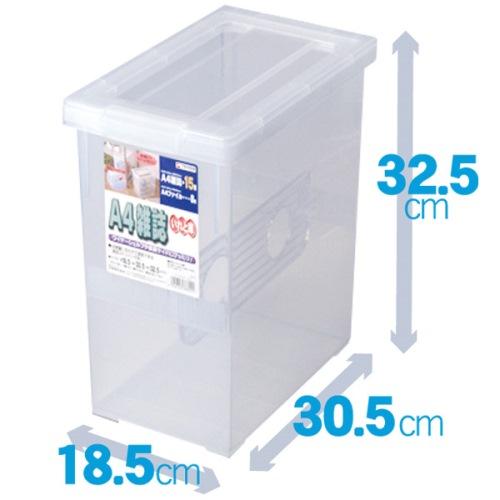 天馬 TENMA A4 雑誌いれと庫 クリア 185×305×325 IR-A4-ZASSHI 1個 836-0007