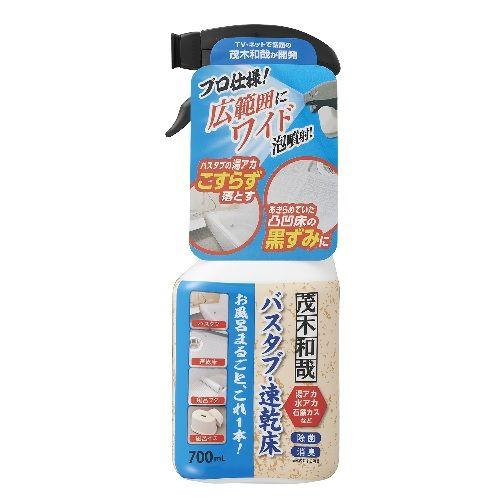 レック 茂木和哉 洗浄剤バスタブ凸凹床用洗剤 700ml