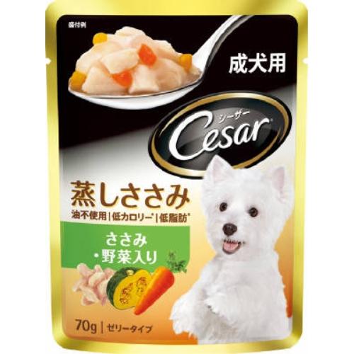 シーザー パウチ 成犬用 蒸しささみ 野菜入り 70g 製品画像