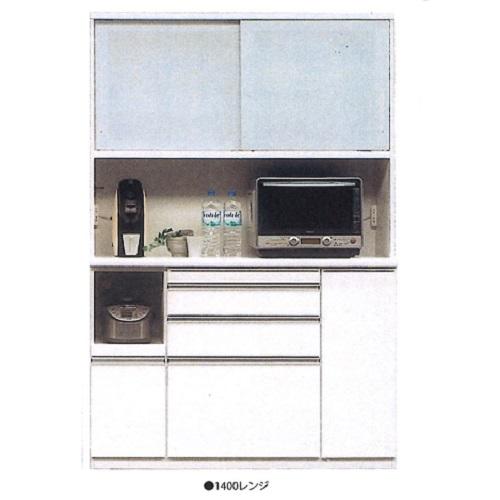 松田家具 140センチ幅キッチンボードクラッチWH