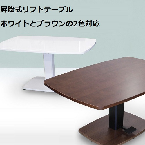 モビレックス 汚れに強い昇降式テーブルポリウレタン塗装ホワイト色 ポイント