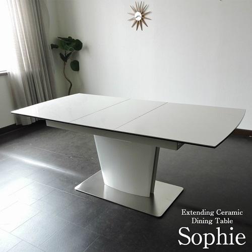 モビレックス 伸長式ダイニングテーブル大理石風セラミック