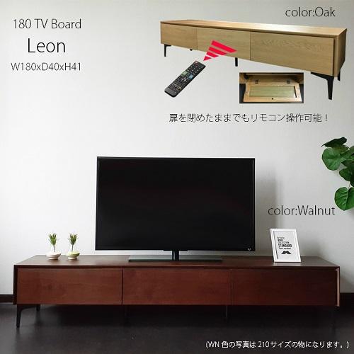 モビレックス 180cm幅テレビボードウォールナット