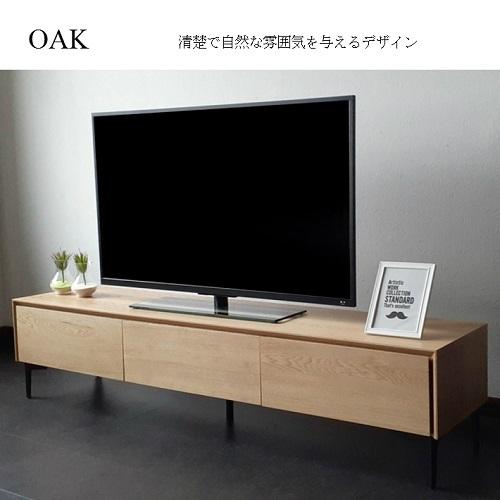モビレックス 180cm幅テレビボードオーク
