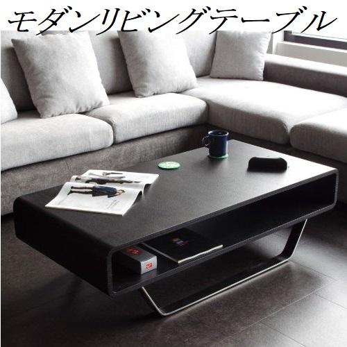 モビレックス センターテーブル SW06 ブラック