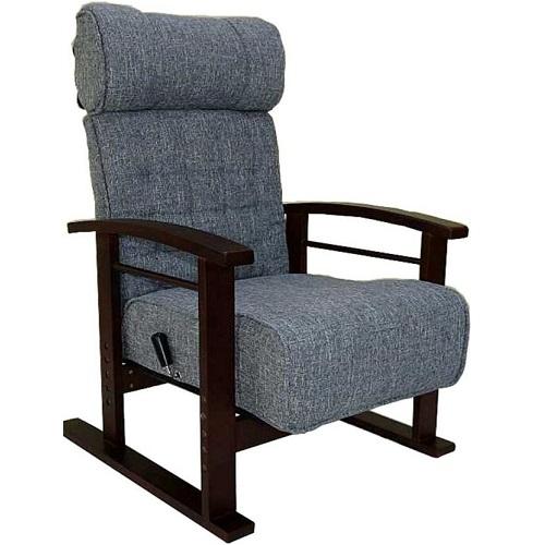 モビレックス ヘッドレスト付きリクライニング座椅子グレー色