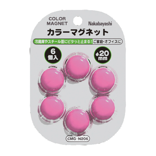 ナカバヤシ カラーマグネット CMG-N206P