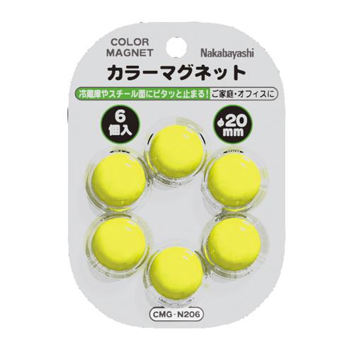 ナカバヤシ カラーマグネット CMG-N206Y