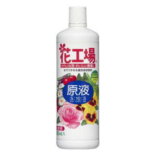 住友化学園芸 花工場原液 1000ml