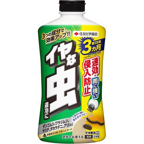 不快害虫粉剤/1.1kg/