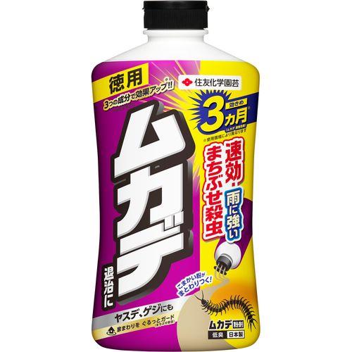 ムカデ粉剤/1.1kg/