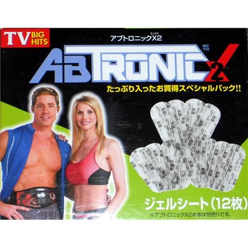プライムショッピング アブトロニックX2ジェルシート12枚入り 本体別売 5409