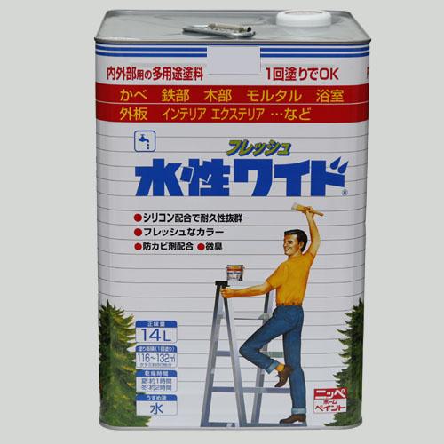 ニッペ 多用途塗料 水性フレッシュワイド 14L クリーム
