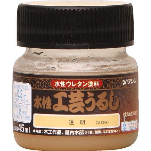 水性工芸うるし/ 透明 45ml