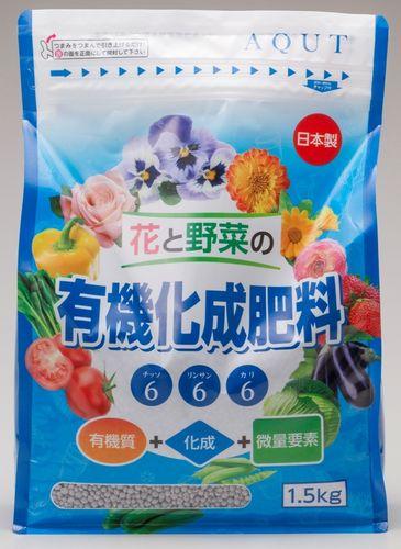 朝日アグリア 国産 有機化成肥料 1.5kg