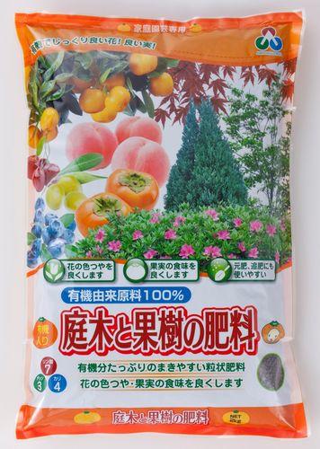 朝日アグリア 庭木と果樹の肥料 2kg