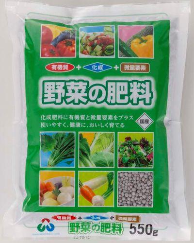 朝日アグリア 微量要素入り野菜の肥料 550g