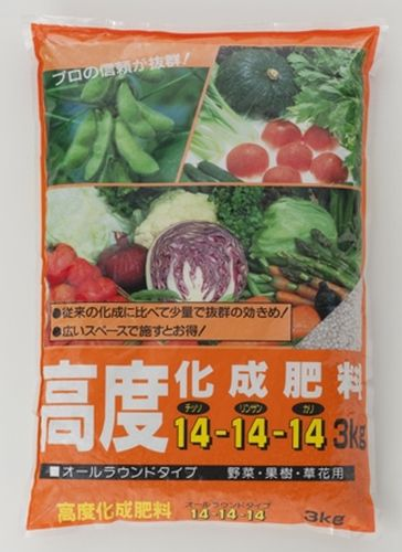 朝日アグリア 高度化成14-14-14 3kg