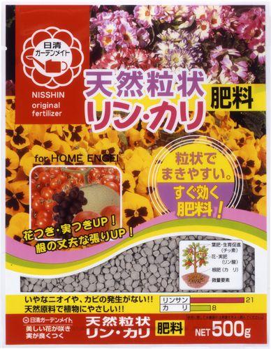 日清ガーデンメイト 天然粒状リン カリ肥料 500g [1152]