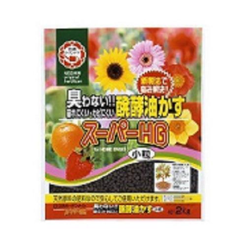 醗酵油かすスーパーHG 小粒 2kg
