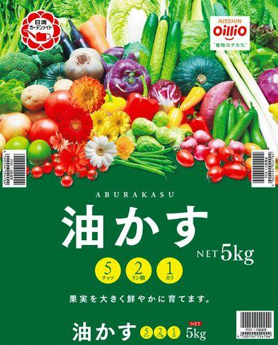 日清ガーデンメイト 日清純良油かす 5kg