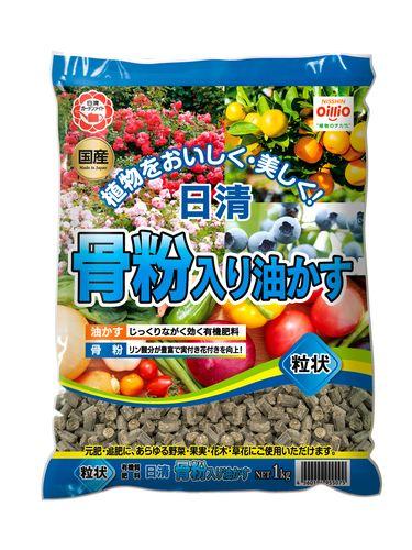 日清ガーデンメイト 日清骨粉入り油かす粒状 1kg
