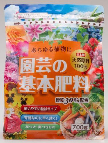 朝日アグリア 園芸の基本肥料 700g