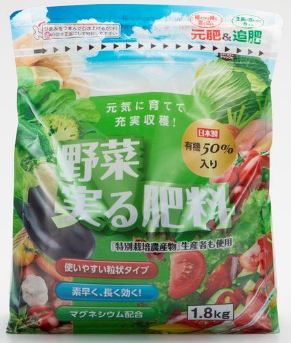 朝日アグリア 野菜実る肥料 1.8kg