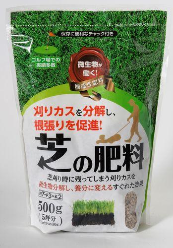 自然応用科学 機能性芝の肥料 500g