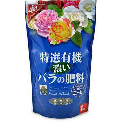 花ごころ 特選有機 濃いバラの肥料 1kg