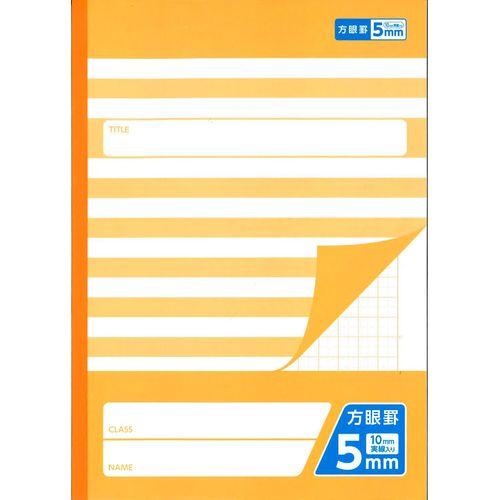 方眼ノート/S16-NB13 オレンジ