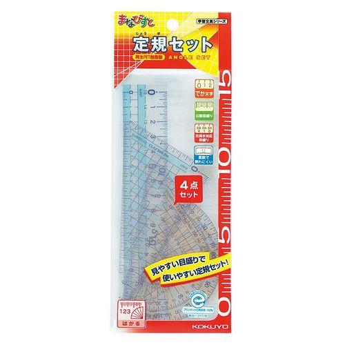 コクヨ 定規セット まなびすと 直線定規 三角定規 分度器セット 専用ケース付き GY-GBA501