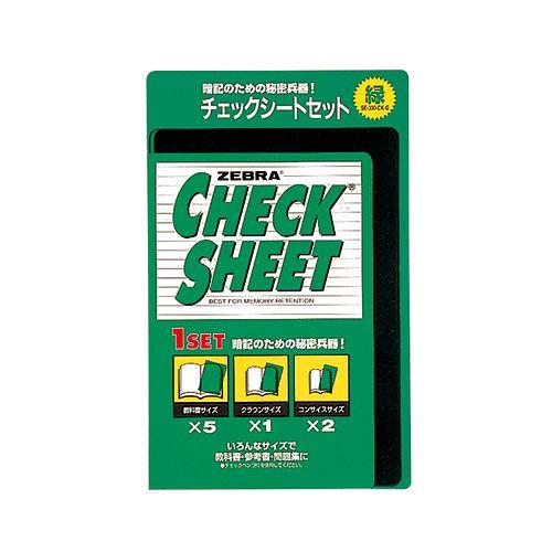 ゼブラ チェックシート 緑 SE-300-CK-G