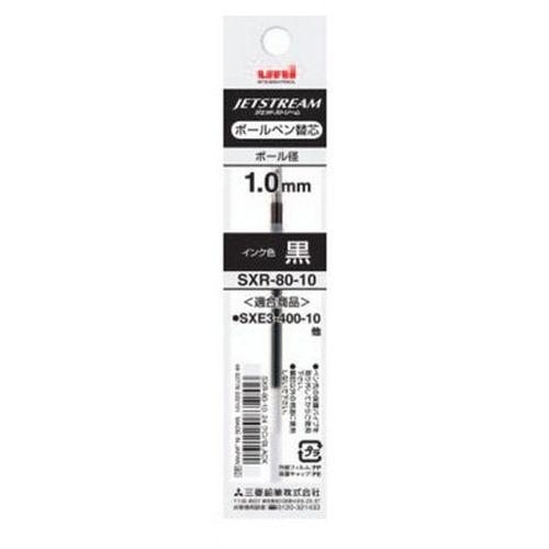 三菱鉛筆 JETSTREAM(ジェットストリーム) 多色多機能 替芯 1.0mm 黒 SXR8010.24 16本