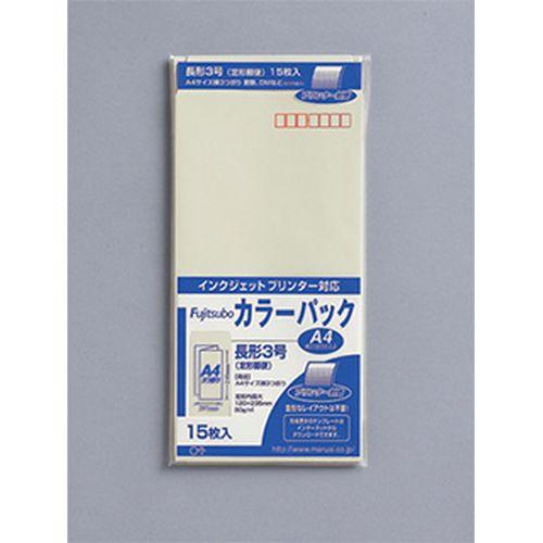 クラフトカラー封筒 長3 グレー PN-3M 1セット1セット(75枚:15枚り×5パック) 郵便枠印刷あり