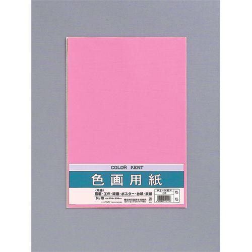 色画用紙 N832 もも 八つ切り 10枚 PエーN83P 4パック