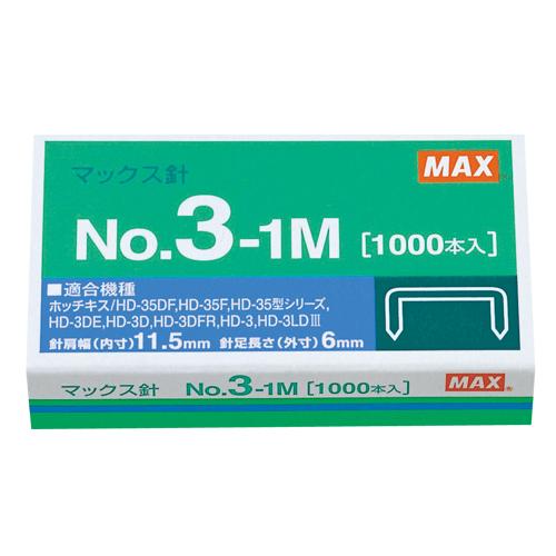 マックス ホッチキス針中型35号 3号用1000本入 NO.3-1M