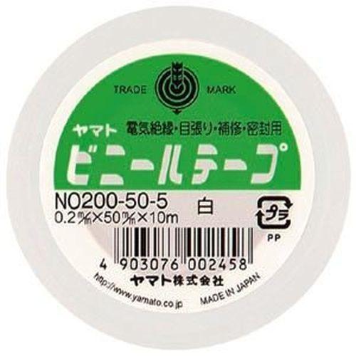ビニールテープ NO200 50mm×10m 白 NO200-50-5 1袋(2巻)