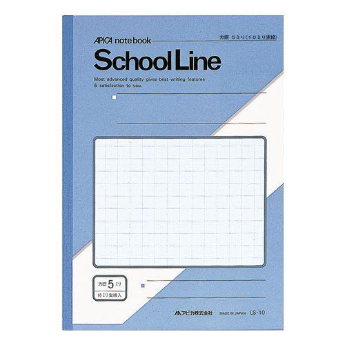 スクールライン B5サイズ 5ミリ方眼(10ミリ実線入)(1冊)