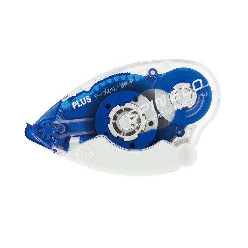 プラス スピンエコ ブルーBP TG-610BC 1セット2個 直送品