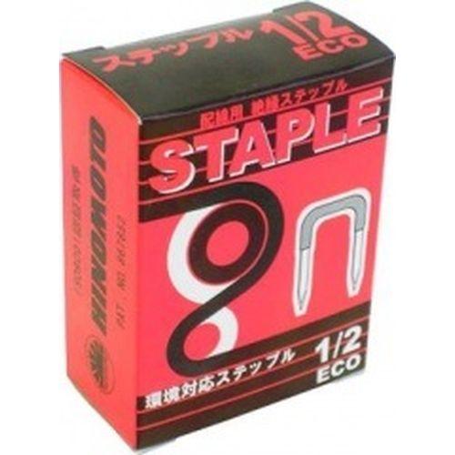 オーム電機 ステップル1/2エコ 135個ステップル1/2エコ 135個