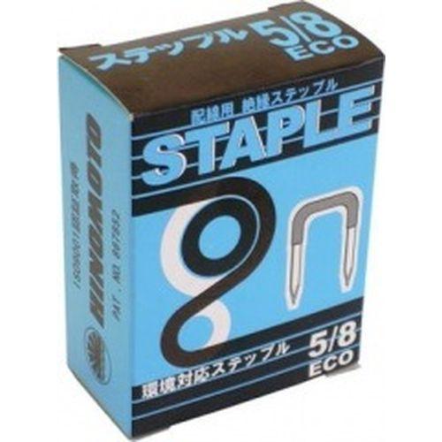 オーム電機 ステップル5/8エコ 115個ステップル5/8エコ 115個