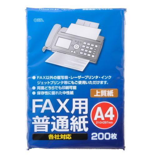 オーム電機 FAX用普通紙 200枚入 OA-FFP2A4