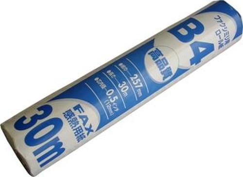 OHM FAX用感熱ロール紙B430m/OA-F30B4S