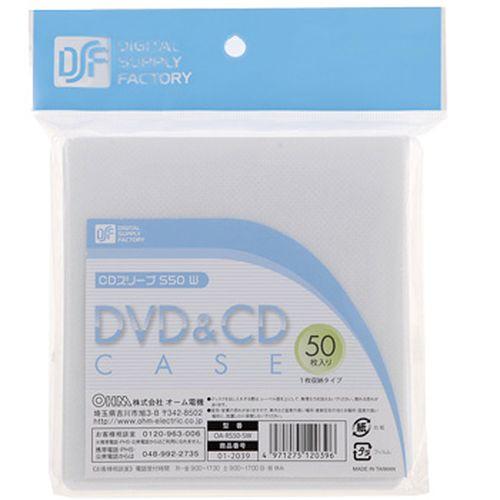 オーム DIGITALSUPPLYFACTORY DVD&CD スリーブ ホワイト 袋50枚