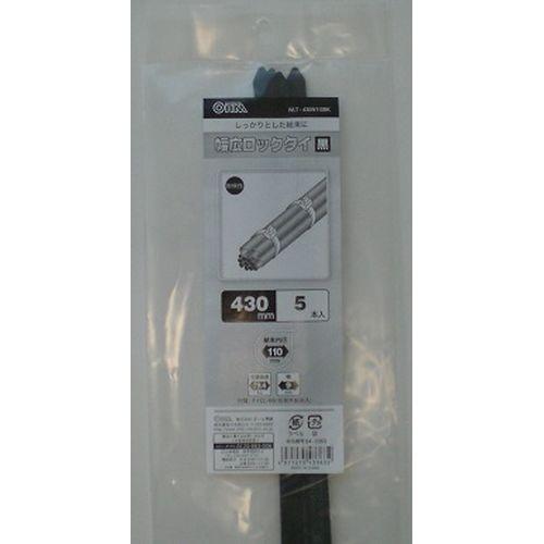 オーム 幅広ロックタイ 430mm 耐候・黒 WLT-430W110BK(5本入)