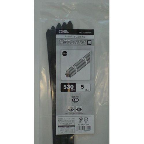 オーム 幅広ロックタイ 530mm 耐候・黒 WLT-530W140BK(5本入)