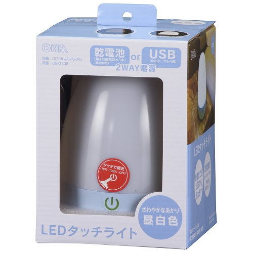 LEDタッチライトBLA6PS-WNNIT-BLA6PS-WN